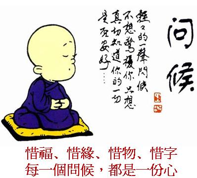 shifu1.jpg